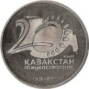 Kasachstan 50 Tenge 2011 20 years of Independence