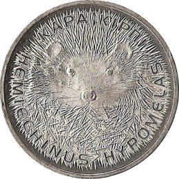 Kasachstan 50 Tenge 2013 Long-spine Hedgehog