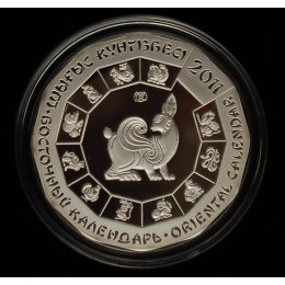 Kasachstan 500 Tenge 2011 Year of Rabbit