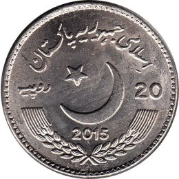 Pakistan 20 Rupees 2015 Pakistan-China Year of Friendly Exchange
