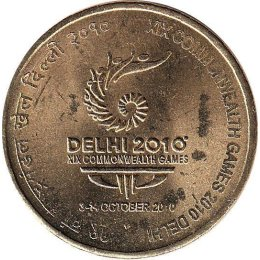"Indien 5 Rupees 2010 ""XIX Commonwealth Games"""