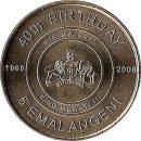 """Swaziland  5 Emalangeni 2008 """"40. Geburtstag von..."""