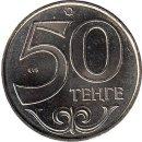 """Kasachstan 50 Tenge 2011 """"Oskemen"""""""