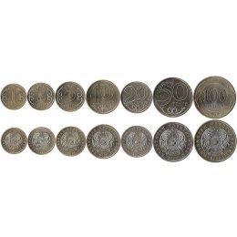 Kasachstan 1, 2, 5, 10, 20, 50 und 100 Tenge