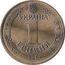 "Ukraine 1 Hryvni 2010 "" 65 Jahre Kriegsende"""