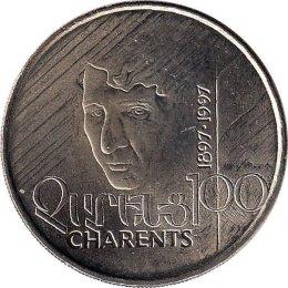 """Armenien 100 Dram 1997 """"Charents"""""""