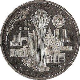 """Kasachstan 50 Tenge 2008 """"10 Jahre Astana"""""""