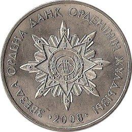 """Kasachstan 50 Tenge 2008 """"Orden Dank"""""""