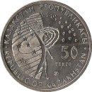 "Kasachstan 50 Tenge 2009 ""Apollon"""