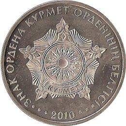 "Kasachstan 50 Tenge 2010 ""Sign of Kurmet insignia"""