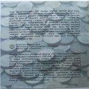 Kasachstan KMS 1993-2003