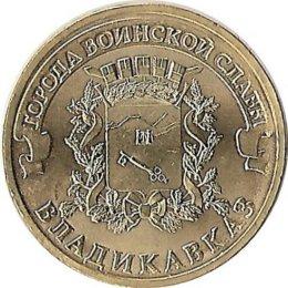 """Russland 10 Rubel 2011 """"Vladikavkaz"""""""