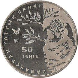 """Kasachstan 50 Tenge 2011 """"Eule"""" spiegel"""