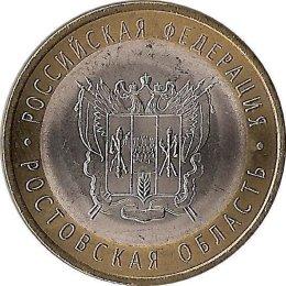 "Russland 10 Rubel 2007 ""Rostov"""
