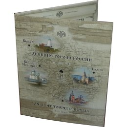 """Russland 2009 """"ANGIENT TOWNS of RUSSIA"""" Ausgabe 8"""
