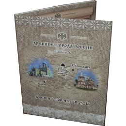 """Russland 2011 """"ANGIENT TOWNS of RUSSIA"""" Ausgabe 10"""