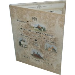 """Russland 2008 """"ANGIENT TOWNS of RUSSIA"""" Ausgabe 7"""