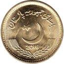 "Pakistan 10 Rupees 2016 ""Faisal Mosque"""