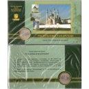 "Russland 10 Rubel 2005 ""Tatarstan Republik"""