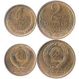 Sowjetunion 1, 2 Kopejki 1991