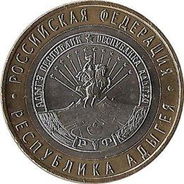 "Russland 10 Rubel 2009 ""Adigeja"""