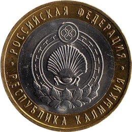 """Russland 10 Rubel 2009 """"Kalmykien"""" MMD"""