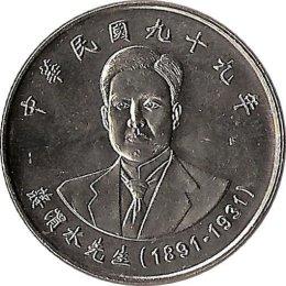 """Taiwan 10 Yuan 2010 """"Gedenkmünze"""""""