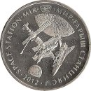 Kasachstan 50 Tenge 2012 Space Station Mir