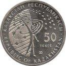 """Kasachstan 50 Tenge 2012 """"Space Station Mir"""""""