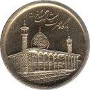 """Iran 1000 Rials 2012 """"Shrine of Hazrat Ahmad ibn..."""