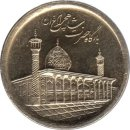 "Iran 1000 Rials 2012 ""Shrine of Hazrat Ahmad ibn Moussa"""