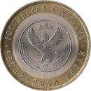 """Russland 10 Rubel 2006 """"Republik Altaj"""""""