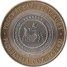 """Russland 10 Rubel 2006 """"Republik Sacha"""""""