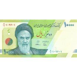Iran 10.000 Rials 2017