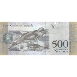 Venezuela 500 Bolivares 2016 (2017)