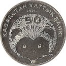 """Kasachstan 50 Tenge 2013 """"Long-spine Hedgehog"""""""