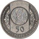 """Kasachstan 50 Tenge 2013 """"Aldar Kose"""""""