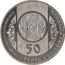 "Kasachstan 50 Tenge 2013 ""Kolobok"""