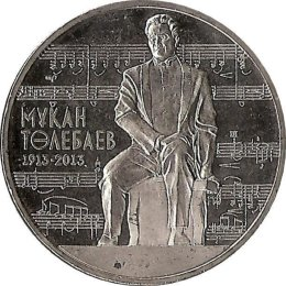 "Kasachstan 50 Tenge 2013 ""Tulebayev"""