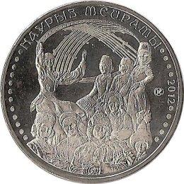 "Kasachstan 50 Tenge 2012 ""Nauryz"""