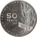 "Kasachstan 50 Tenge 2012 ""Hierodula Tenuidentata"""