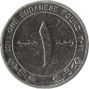 "Sudan 1 Pound 2011 ""Central Bank Building"""
