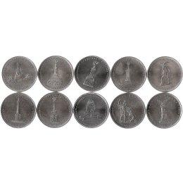 """Russland 10 x 5 Rubel 2012 """"Sondermünzen"""""""