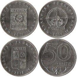 "Kasachstan 3 x 50 Tenge 2012 ""Pavlodar, Atyrau, Aktau"""