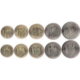 Serbien 1, 2, 5, 10, 20 Dinar 2011