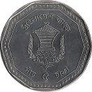 """Bangladesh 5 Taka 2012 """"Sheikh Mujibur Rahman"""""""