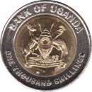"Uganda 1000 Shillings 2012 ""50 years Independence"""