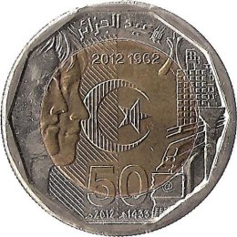 "Algerien 200 Dinars 2012 ""50 Years of Independence"""