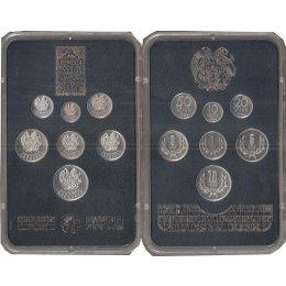Armenien 10, 20, 50 Lumas, 1, 3, 5, 10 Dram 1994 im Kapsel