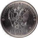 """Russland 25 Rubel 2012 """"Sochi"""""""